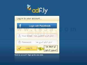 الربح من موقع اختصار الروابط اد فلاي adfly : تسجيل الدخول