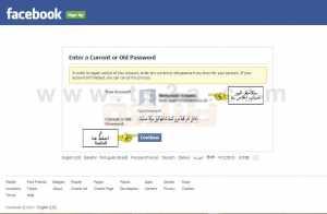 طريقة استعادة حساب الفيس بوك المخترق او المسروق 4