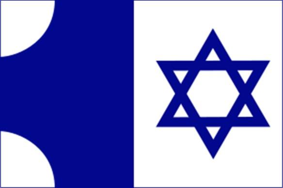 300px-Karamanid_Dynasty_flag