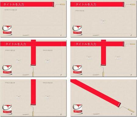 ペンキ缶とローラーを使ったテンプレート6枚組の見本