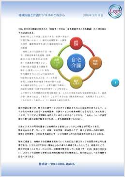 右の余白にページ番号を表示させた例(ページ全体)