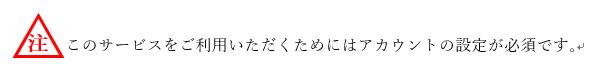 △と注の囲み文字
