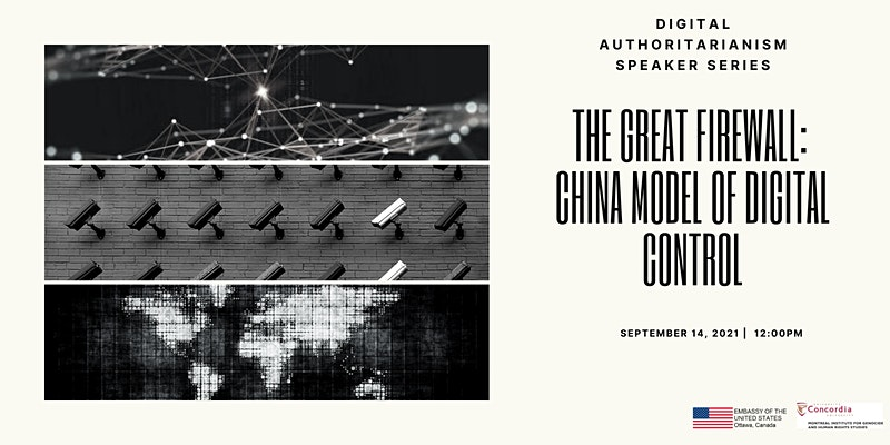 the great firewall event image