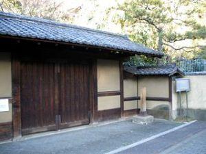 Sekiguchi Basho-an
