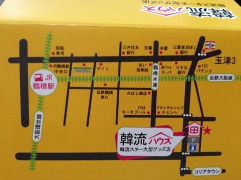 韓流ハウス地図