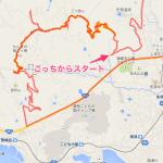 三ヶ根山スカイライン→竹島→三河湾スカイライン