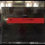PS4/PSV – GOD EATER RESURRECTION で遊ぶよ その16 – 難易度12(STORY 92)までクリア