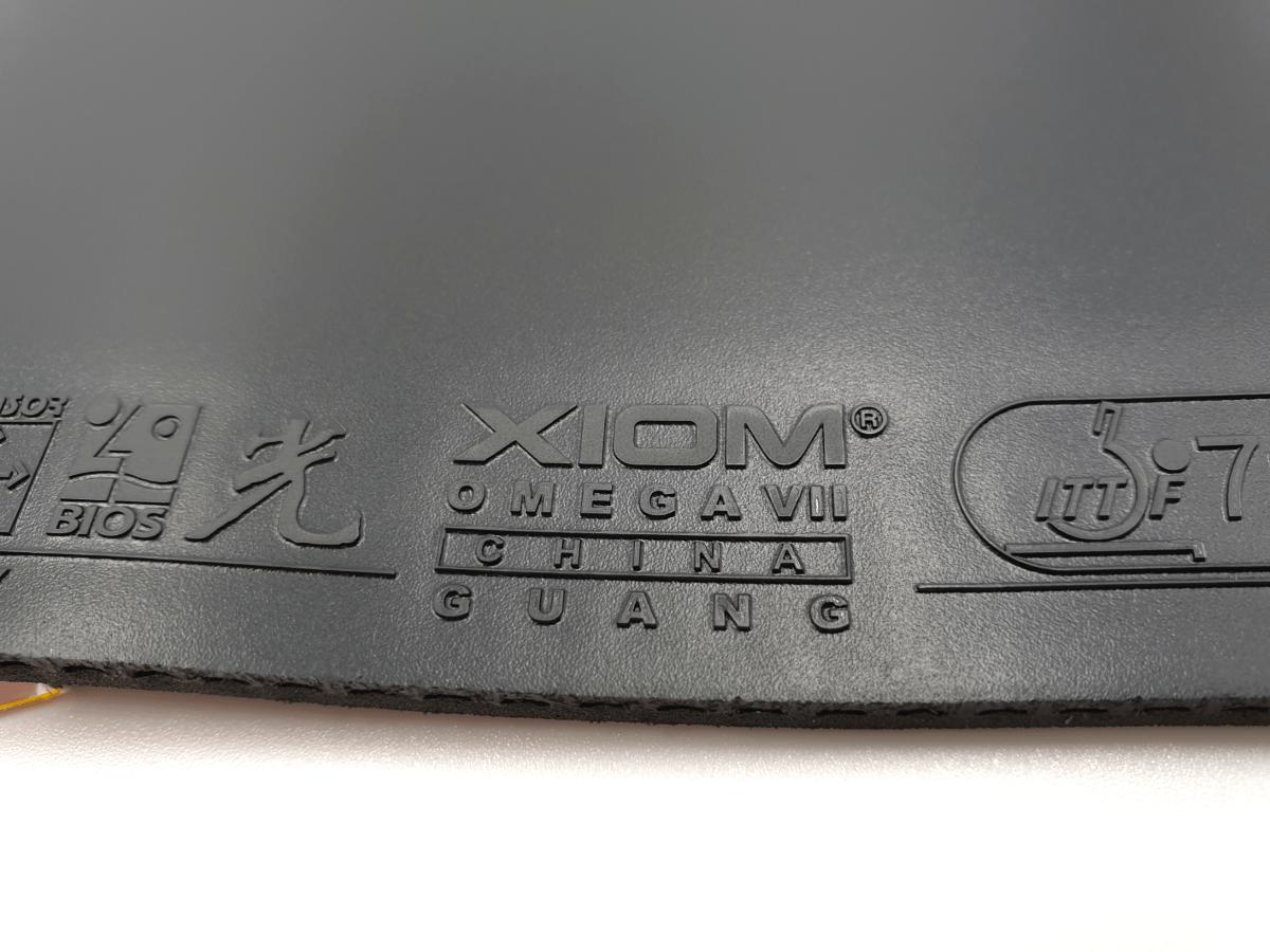 Xiom Omega VII China Guang Logo