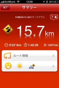 ランニング日誌(11/05/19)完全復活16km皇居一周ラン!