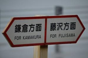 写真旅行記 雨の海・溶ける景色は鎌倉七里ヶ浜