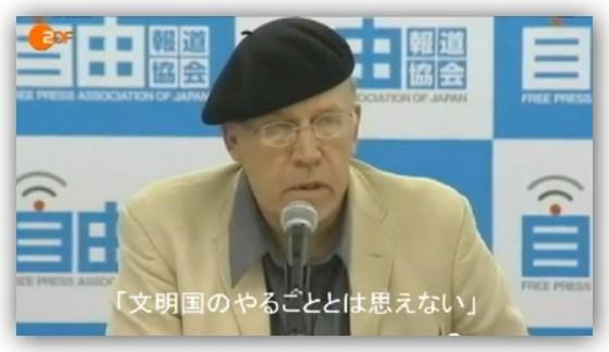 「文明国のやることとは思えない」福島で今なにが起こっているのか ドイツ放送局の報道