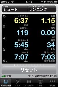 物欲とイベントで上がる  [カラダログ 2012/06/12]