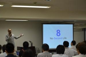 感謝!第8回No Second Lifeセミナー 大盛況で開催しました!!