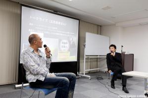 飯塚和秀さんの出版記念イベントでトークさせていただきました!