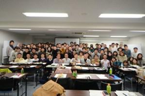 自由に生きる!どうしても人生に突破口を作りたい人のためのファーストステップセミナー in 東京開催しました!