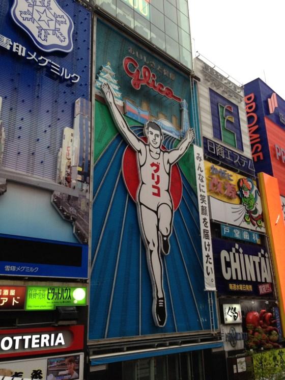 セミナーのため大阪に来てます!!