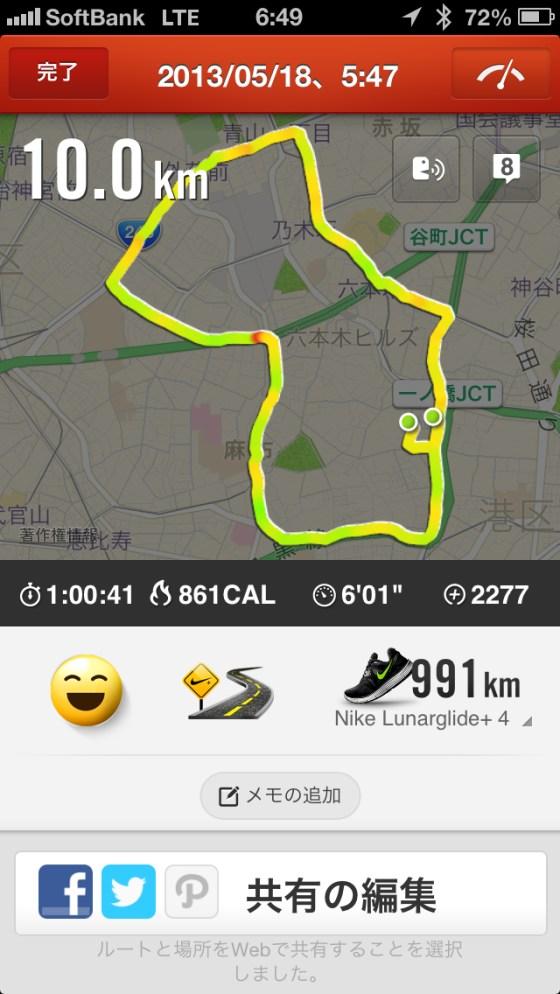 飯倉片町回りの10kmコース試してラン♬