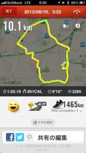 夕食抜きでも快調10kmラン♪ つくばマラソンまで97日!