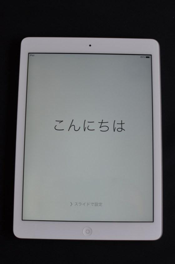 きたきたきたー!! iPad Air 開封の儀!薄い!!軽い!!そして美しい!!