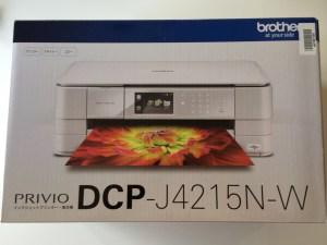BROTHER A3 インクジェット複合機 PRIVIO 白モデル DCP-J4215N-Wを購入!自宅でA3が出力できるようになったぞ!!