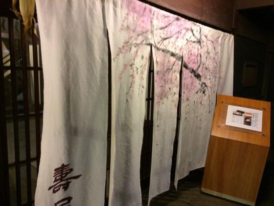 金澤町家料亭 壽屋 — 金沢の伝統が生きる名店で美しく豊潤な会席料理を堪能!!