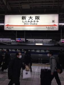 大阪なう♪