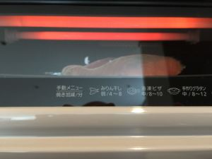 Panasonic おさかな煙らん亭 フィッシュロースター NF-RT700P-S — ガスを使わずふっくら焼けて煙が出ない!ちょっと大きいけど使いやすいロースターに大満足!!