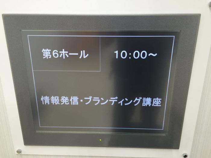 151006-03 - 2