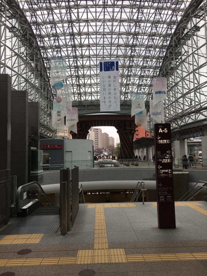 ありがとう富山!また来ます!!そして北陸新幹線でわずか20分で金沢へ!! [2016年 冬 北陸旅行記 その17]