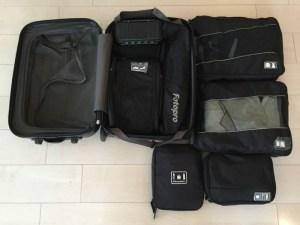 旅の荷物を減らすために一部の荷物を宅急便で送る [2016年7月 沖縄旅行記 その1]