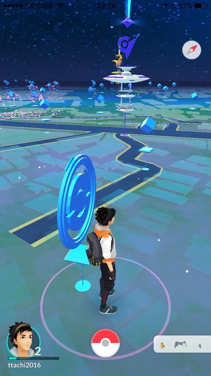 Pokémon GO(ポケモンGO) を 始めてみたけれど……。