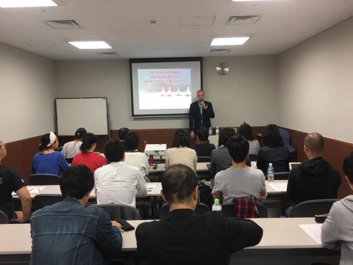 高松2日目はうどんとセミナーで盛り上がった!皆さまありがとうございました!!  [2016年10月 四国旅行記 その3]