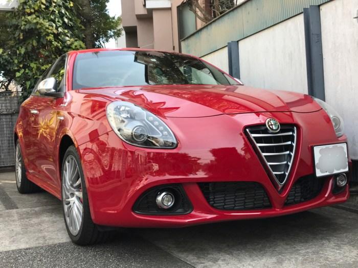 アルファロメオ ジュリエッタ が やってきて、僕は洗車の悦楽を初めて知った [Alfa Romeo]