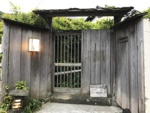 鎌倉管理業務大量行動デー! 夜は鎌倉で初めてのお寿司を堪能した一日!! [ノマドワーカーの自由すぎる日常]
