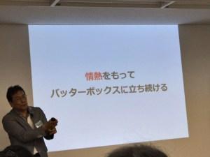 コミュニケーションエナジー 東京特別講座「未来を創り出す習慣 今やるべきこと」受講レポート 〜 量子的飛躍を人生に巻き起こせ!! [学び]