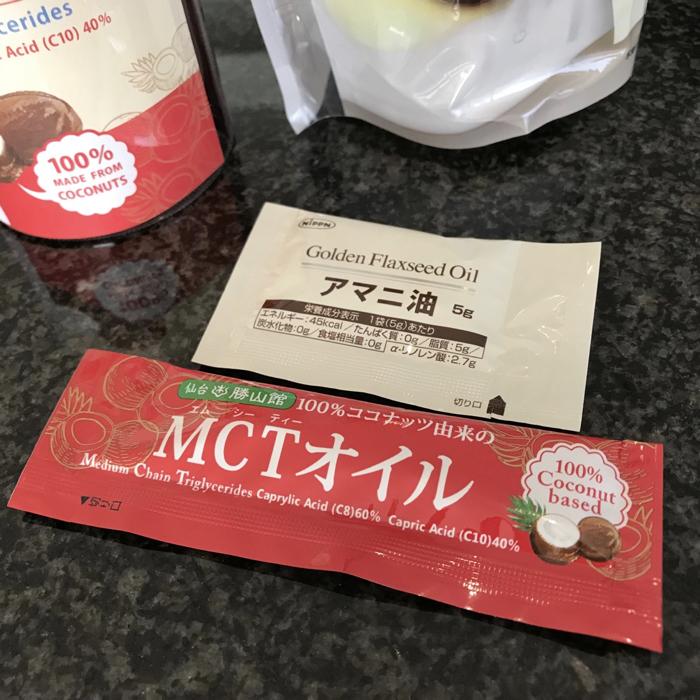 個包装の亜麻仁油とMCTオイルを購入!外出時の強い味方だ!! [ダイエットからボディメイクへ]