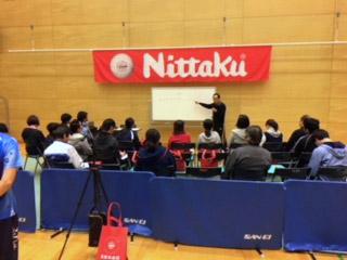 近藤欽司先生の卓球講習会