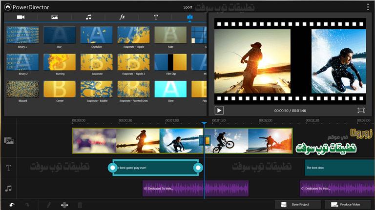 افضل برامج تحرير الفيديو للاندرويد دمج فيديوهات وصوت وصور