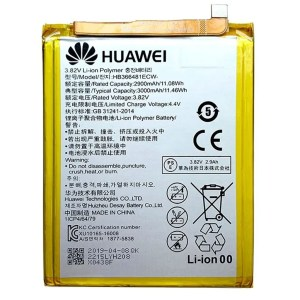 Honor 8 Batterij / Accu voor Huawei P9/Lite, P10/Lite, Honor 8,P8 Lite 2017, P20 Lite, P Smart