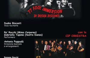 77 fool immersion