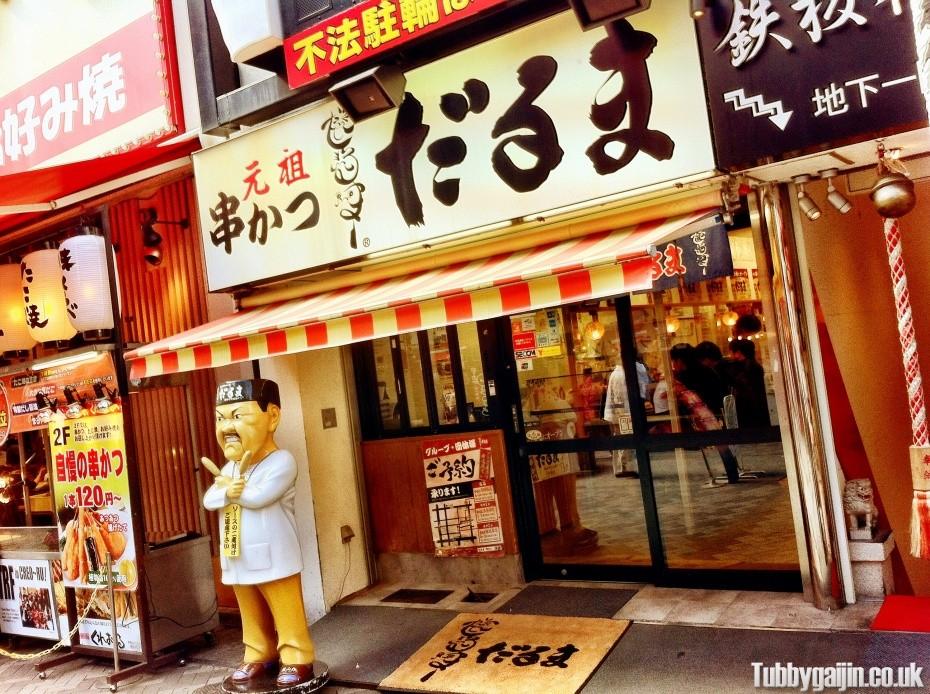 Best Restaurants Around Me