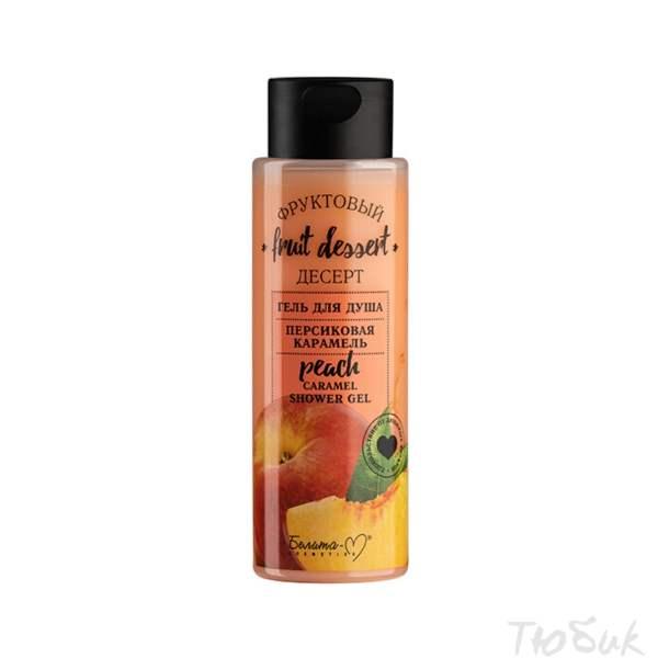 Гель для душа персиковая карамель