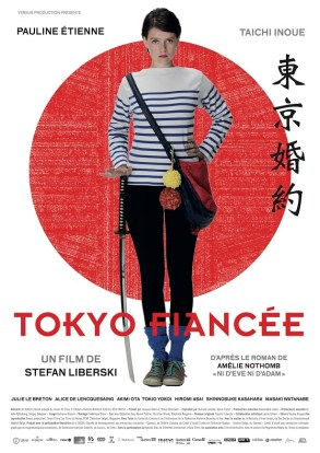 Tokyo_Fiancee