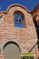 bell at Tohono Chul Park