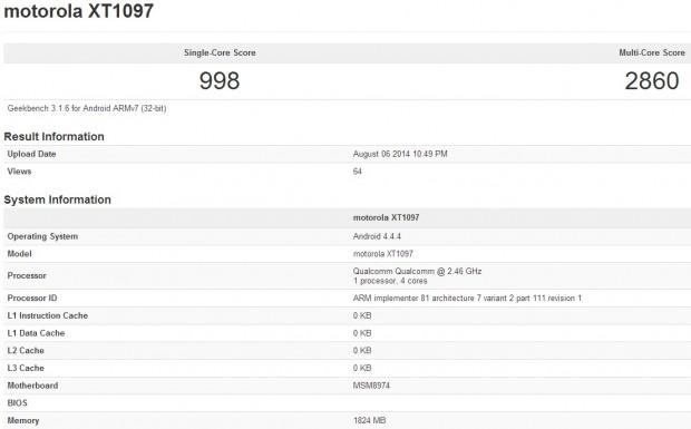 Leaked-images-and-benchmark-of-the-alleged-Motorola-Moto-X1