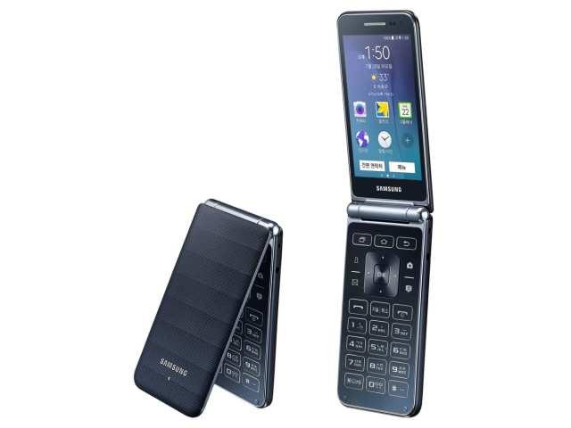 Samsung-Galaxy-Folder-new-02