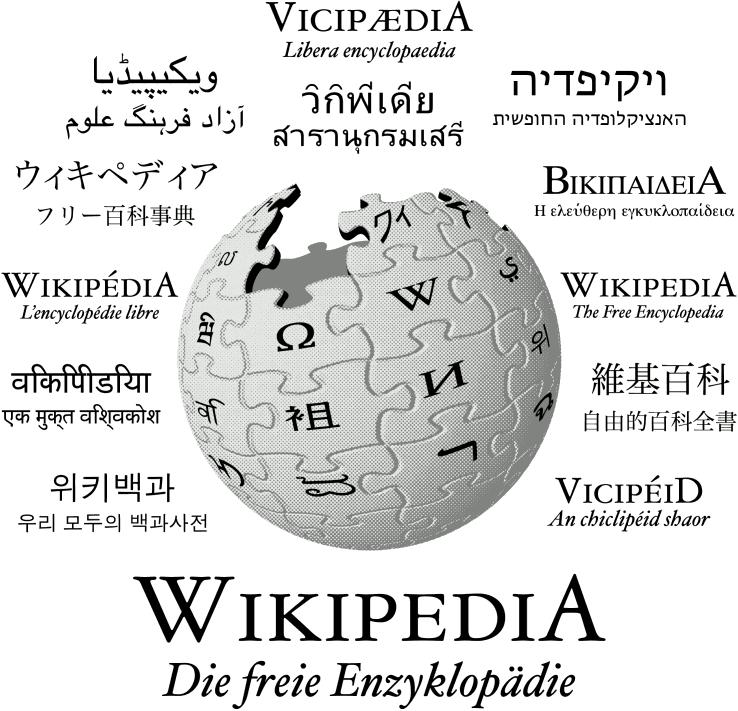 https://i2.wp.com/www.tuexperto.com/wp-content/uploads/2009/06/wikipedia.png