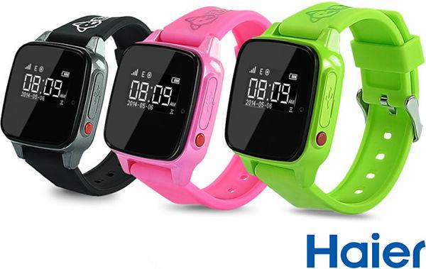 Permalink to Haier presenta relojes inteligentes para niños y ancianos