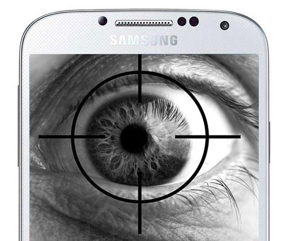 escáner iris