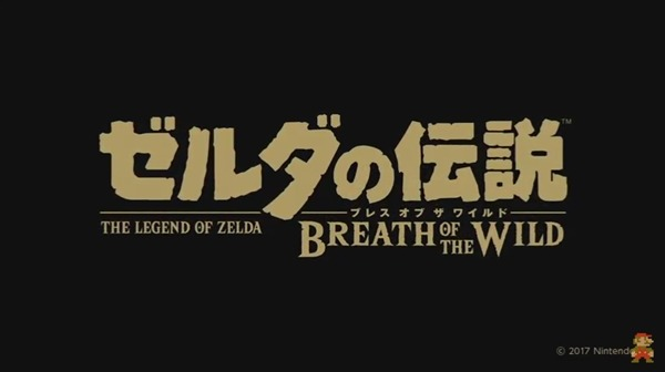 Breath of Wild portada